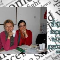 Seminar mart 2015. godina